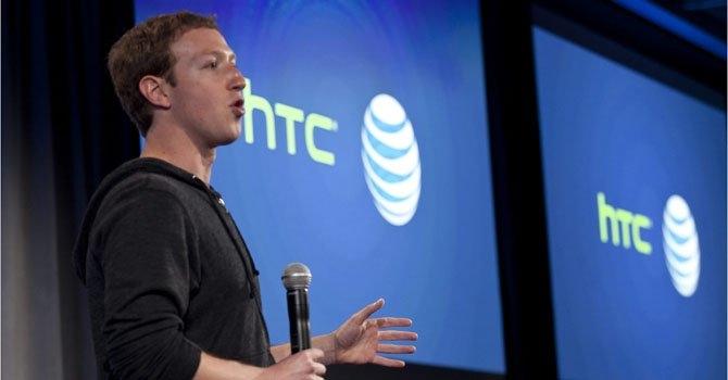 """""""Facebook at Work"""", ecco la sfida a LinkedIn con il profilo professional"""